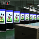 touch screen signage floor standing interactive kiosk display totem led