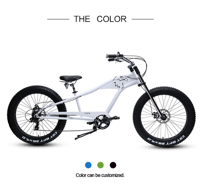 steel light weight 7 speed cruiser beach bike