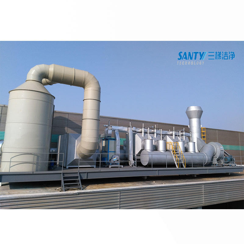 Organic waste gas treatment device air treatment device washing tower gas disposal