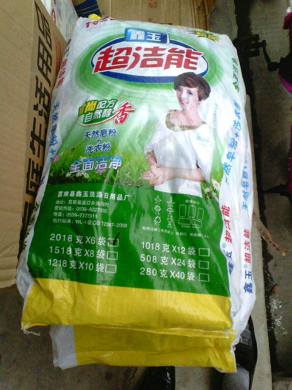 Zeolite Washing powder/Detergent powder