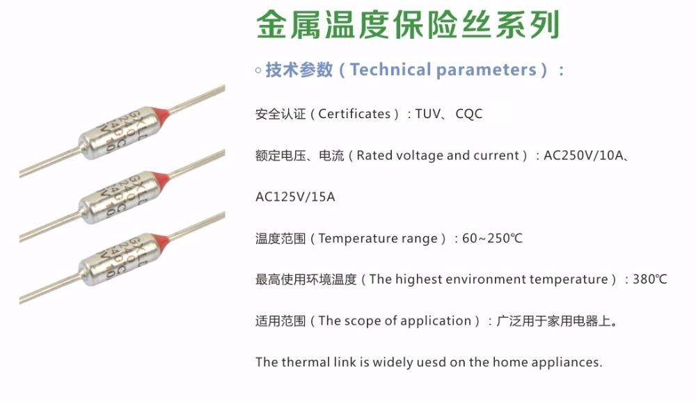 Thermal Fuse Chinese Factory Household Thermal Fuse