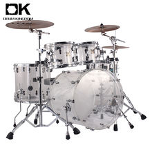 China manufacturers finest Price acrylic material professional drum kits
