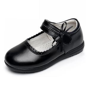 black school shoes price