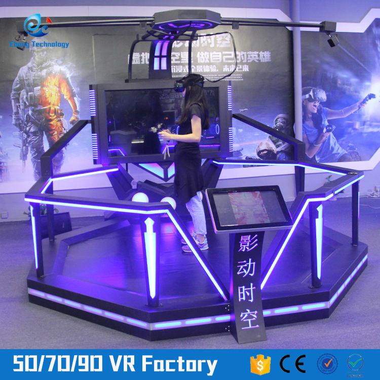 <span class=keywords><strong>Passion</strong></span> 360 degrés marche dans l'espace simulateur vr divertissement sans fin