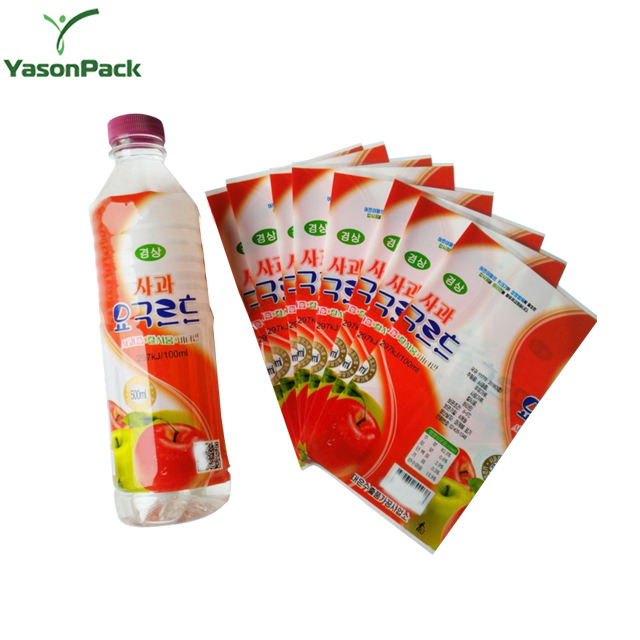 Cheap Price For Custom Printed Plastic Heat Pet Pvc Wrap Water Bottle Shrink Sleeve Labels
