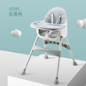 Plastic Baby High Chair Feeding Baby Chairs