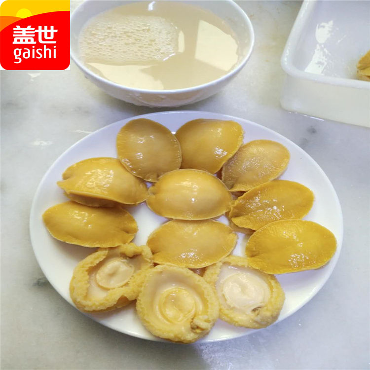 Gold supplier fresh seafood dried canned abalone