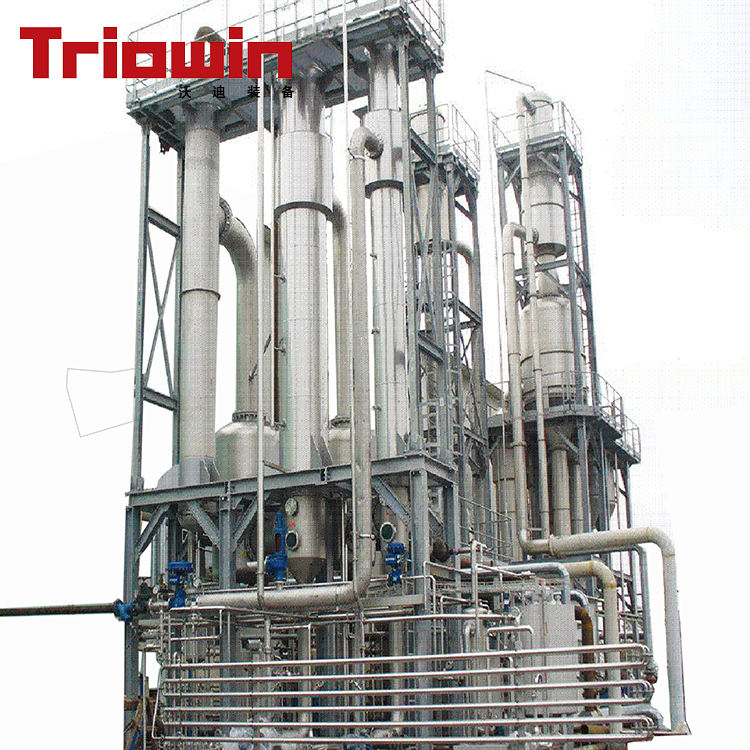 Fruit juice concentrator falling film evaporator
