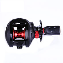 Abu Garcia BMAX3 Max Low-Profile 4+1BB 8.1KG Drag Baitcast Fishing Reel