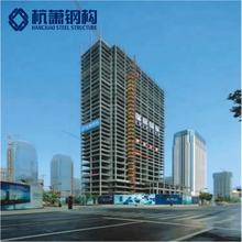 Prefabricated High Rise steel Building Heavy Steel Structure Office /Hotel/Shopping MallBuilding