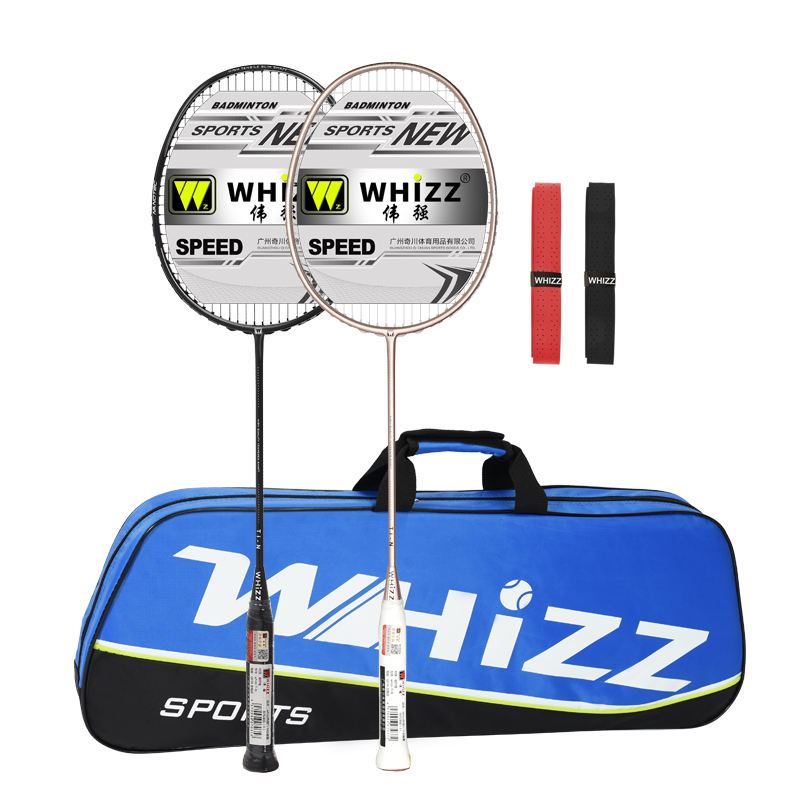 TI-N WHIZZ OEM great quality modulus graphite badminton racket sets for wholesale