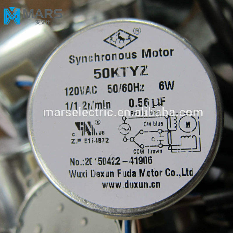 Dexun synchronous motor/turning motor for ice maker IM-25/ZB-25/AZ-25 & IM-50/ZB-50/AZ-50