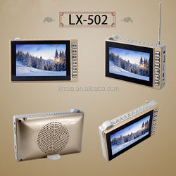 "4.3""Multipyer player video player Multifunction video player"