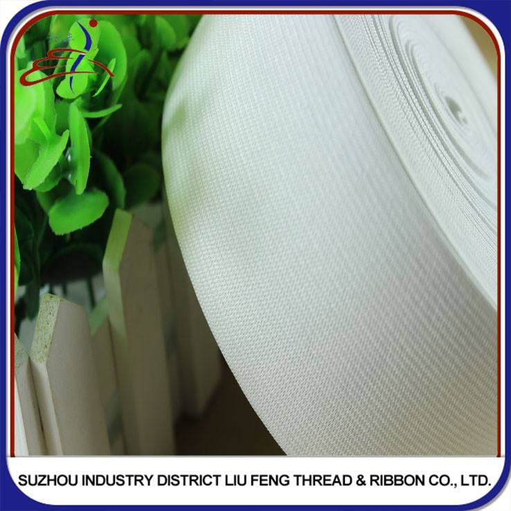Cheap Stock White Knitted Elastic Webbing Tape For Garment