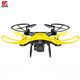 Most Popular SJY-X35HWF 2.4G RC Drone Quadcopter Flying 20mins with 720P HD WIFI Camera outdoor quadcopter rc helicopter