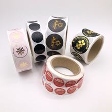 Custom Printed Logo Labels for Packaging Vinyl Waterproof Sticker Printing Roll Label Round Stickers