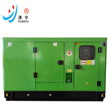 Hot Sale 200kva open type diesel power generator set