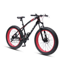 "26""Inch Fat tire bike/bicycle suspemsion fork  Good Quality Cheap Price Up To Date Design 21 speed ."
