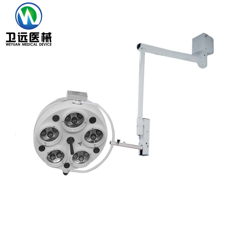 Medical Shadowless LED Light 5 Reflectors Operating Room Lighting Surgical Light Hospital Used Equipment
