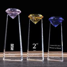 HBL High quality Diamond Tops Crystal Trophy Cup Encourage Souvenir for Champion Drop Shipping