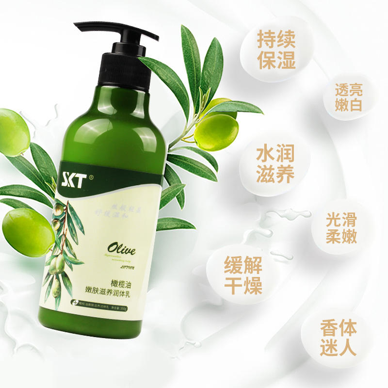 Olive body lotion for moisturizing skin, sun protect body lotion