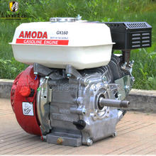 Portable Power chinese gasoline engine 168F