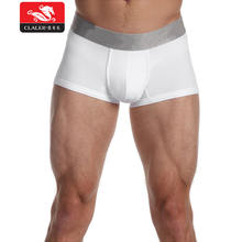 Waistband custom logo wholesale breathable white underwear boxer briefs for men