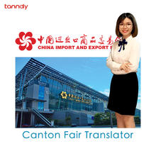 China Guangzhou Canton Fair Translator Interpreter