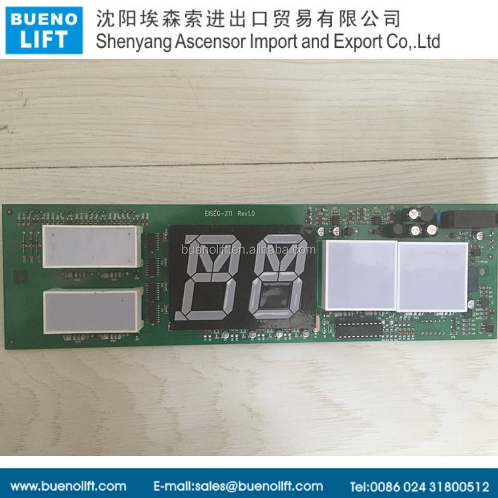 LG SIGMA lift display board, lift bedieningspaneel, EISEG-211