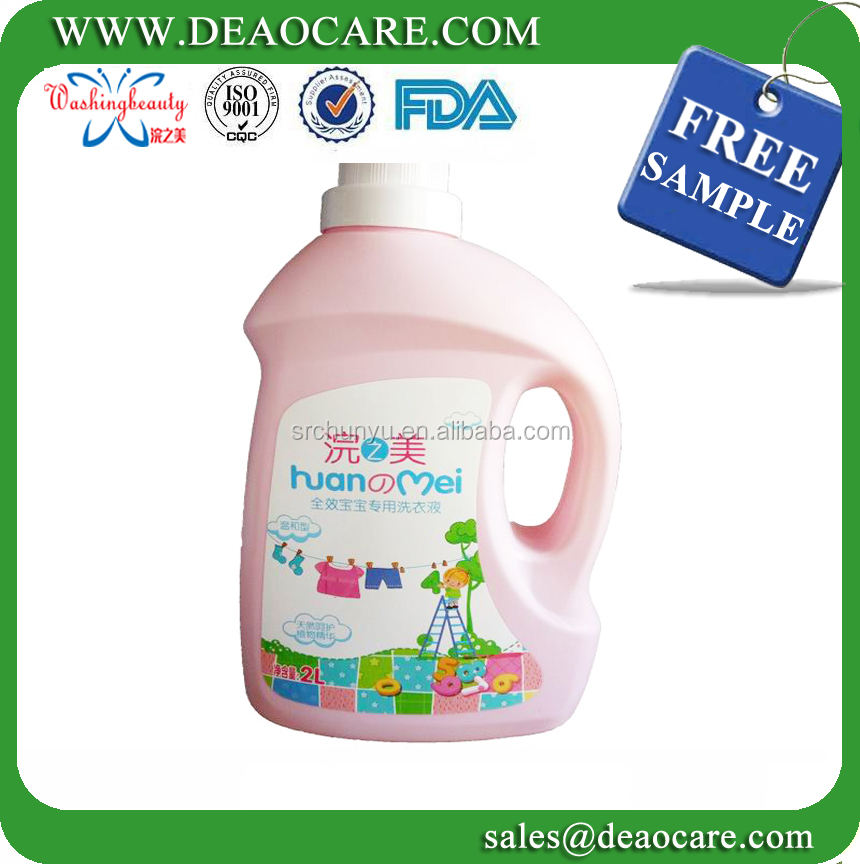 Eco-friendly organic baby care baby laundry detergent 1L 2L 3L
