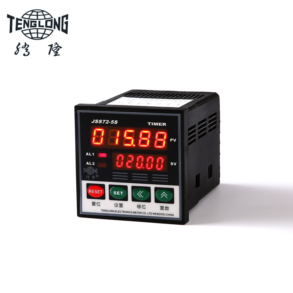 Factory wholesale time timer