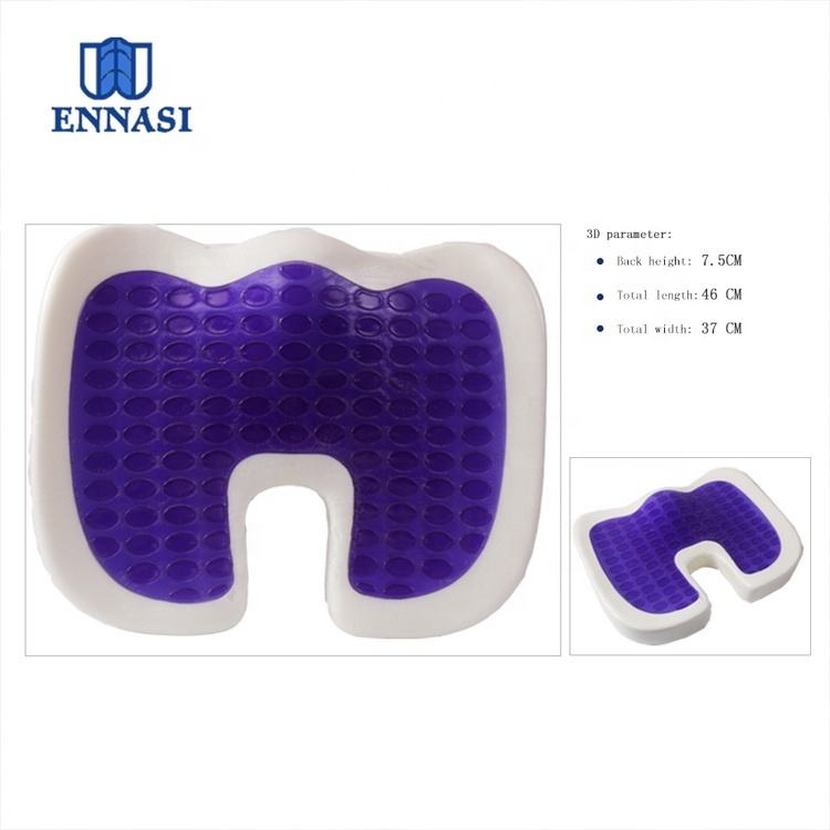 Summer Office Chair Car Seat Silicone Ice Purple Gel Memory Foam Seat Cushion for Tailbone Pain