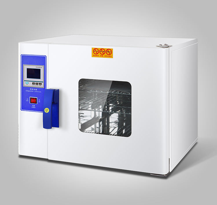 KH-45A laboratory desktop drying oven
