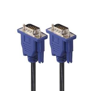 SIPU computer vga cable monitor china vga to vga cable