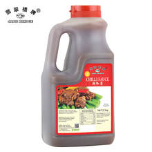 1.9L Authentic Taste Chilli Sauce Bulk Wholesale for Supermarkets OEM with Factory Price