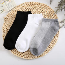 Summer Breathable Eur 38-43 Cheap Price Solid White Black Grey Thin Mesh Men's Boat Socks Invisible Ankle Socks Men