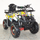 2019 high quality 49cc mini quad atv 49cc kids mini quad