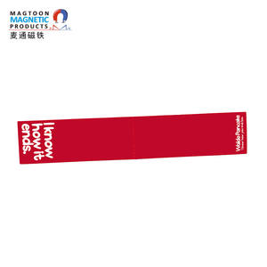 Customized advertising gifts  magnetic creative 50% bookmark  can print Logo