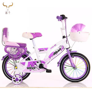 Hot sale children bicycle for 10 years old kids bicycle with aluminum rim 12