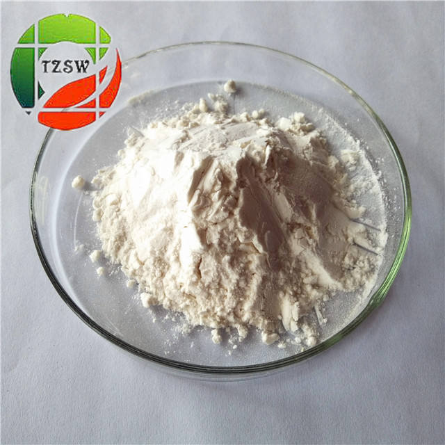Certified Manufacture supply food additive biotin vitamin h