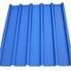 Factory Directly Price Color Coated Galvanized Corrugated Steel Iron Roofing Sheet