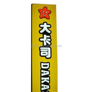Hersteller maßgeschneiderte led acryl zeichen beleuchtetes außenbeschilderung bord führte werbetafel für geschäfte