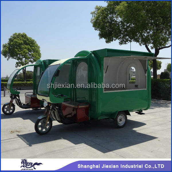 2015 Shanghai made JX-FR220G Hot Selling electrical motorcycle food cart for selling