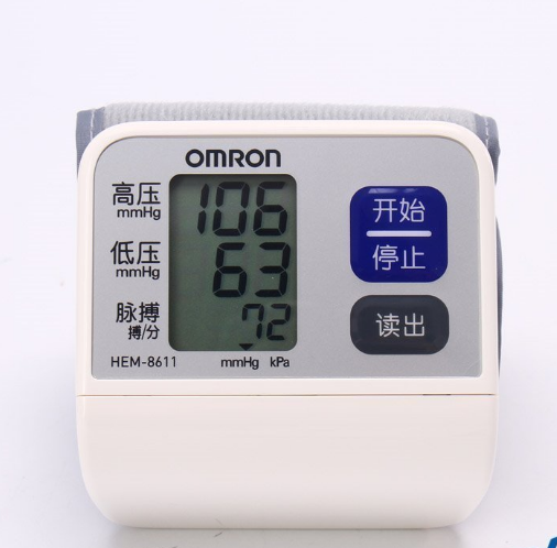 Omron HBF-306 Fat Loss Analyzer Monitor HBF-360 Body Logic / Brand New fat measuring instrument