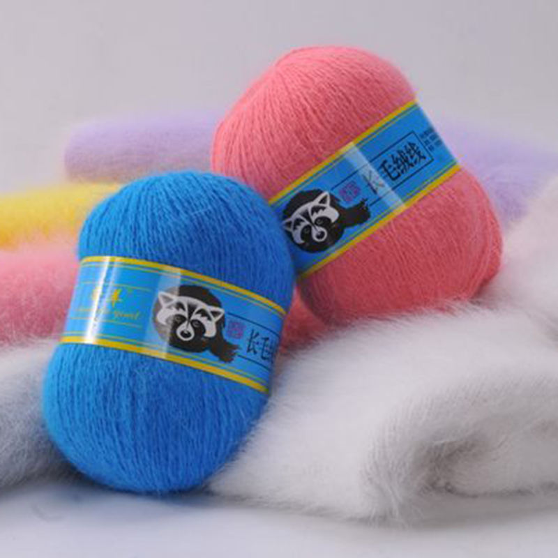 MENCA BRAND Mink Yarns Hand Knitting for Long Hair Yarn Soft with Hair Crochet Thread For Cardigan 50g Yarn and 20g Thread