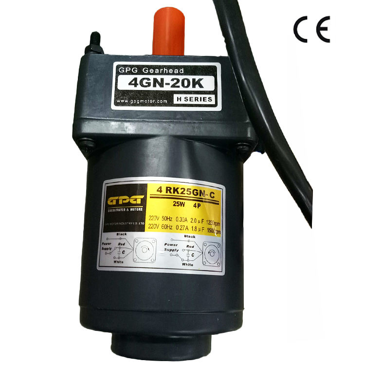 80mm size 25w AC Speed control gearbox motor