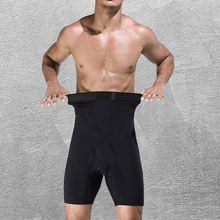 Popular Men Black High Waist Abdominal Control Slimming Pants Body Shaper