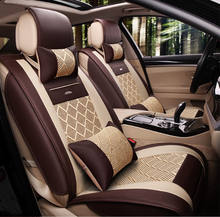 Car Accessories Ice Silk Full Wrapped Car Seat Cover Summer 3D Breathable PU Leather Car Seat Cover