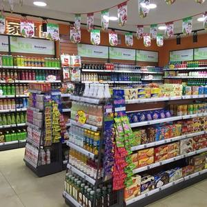 Günstige supermarkt regale groceri shop-display rack supermarkt
