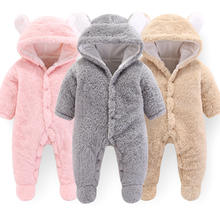 infant girls plush romper organic cotton baby clothes winter rompers